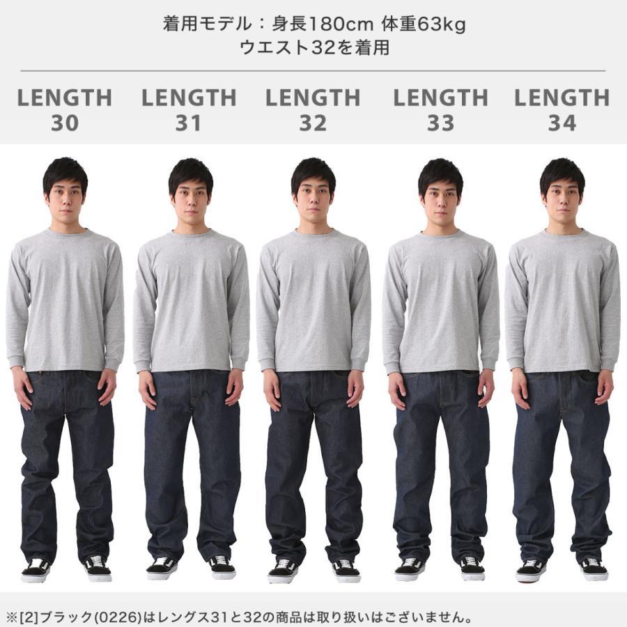 リーバイス 501 デニムパンツ ボタンフライ リジット メンズ 大きいサイズ USAモデル|ブランド Levi's Levis|ジーンズ ジーパン アメカジ|f-box|08
