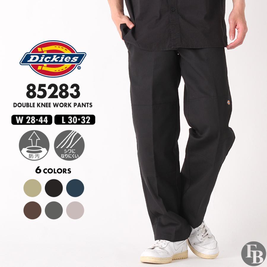 Dickies ディッキーズ ダブルニー 85283 ワークパンツ 大きいサイズ メンズ ダブルニーワークパンツ 作業着 作業服 (USAモデル) f-box