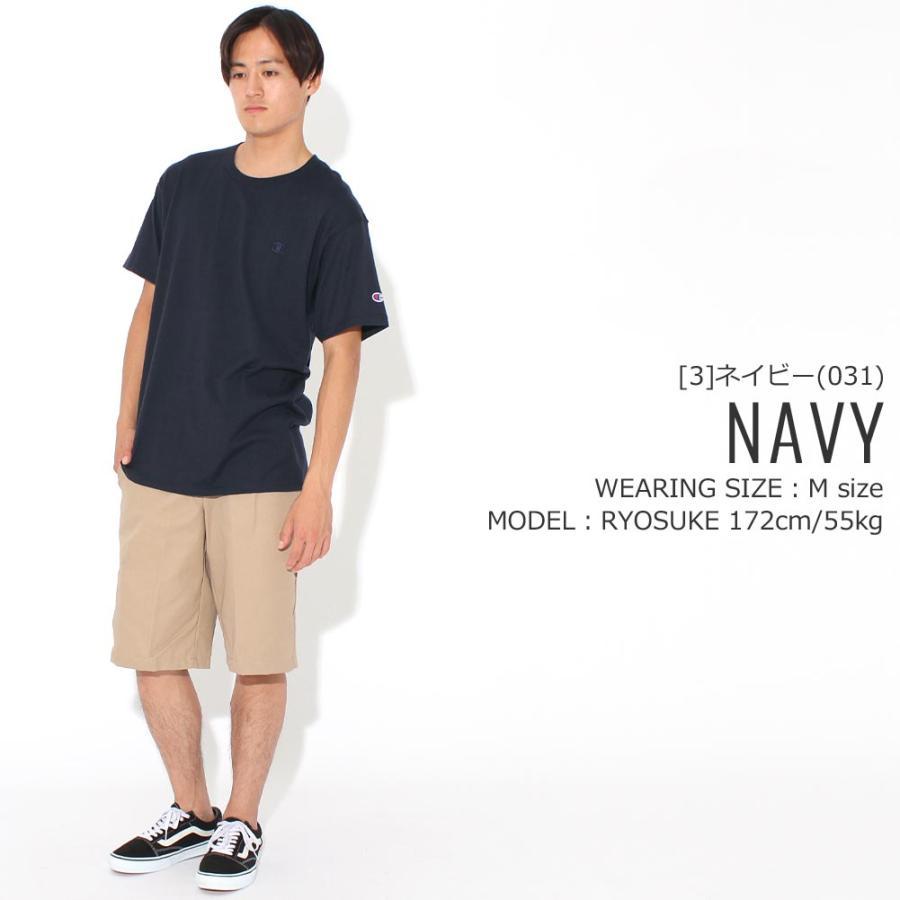 Champion チャンピオン tシャツ usa 大きいサイズ メンズ tシャツ メンズ ブランド アメカジ 刺繍ロゴ|f-box|12