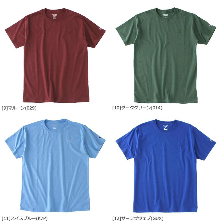Champion チャンピオン tシャツ usa 大きいサイズ メンズ tシャツ メンズ ブランド アメカジ 刺繍ロゴ|f-box|05