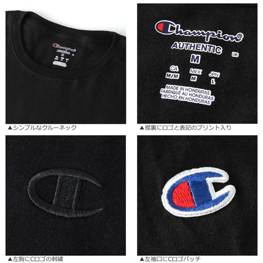 Champion チャンピオン tシャツ usa 大きいサイズ メンズ tシャツ メンズ ブランド アメカジ 刺繍ロゴ|f-box|08