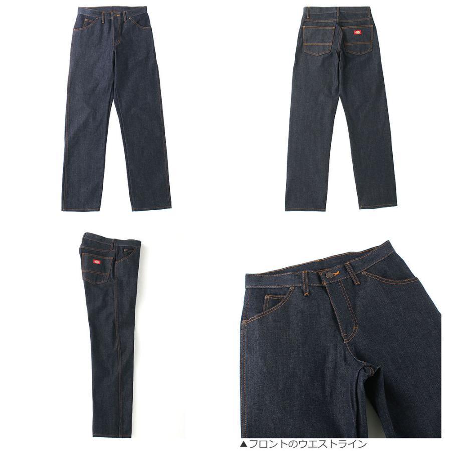 Dickies ディッキーズ 9393 ジーンズ メンズ ストレート デニムパンツ レギュラーフィット 大きいサイズ 作業着 作業服 (USAモデル)|f-box|11