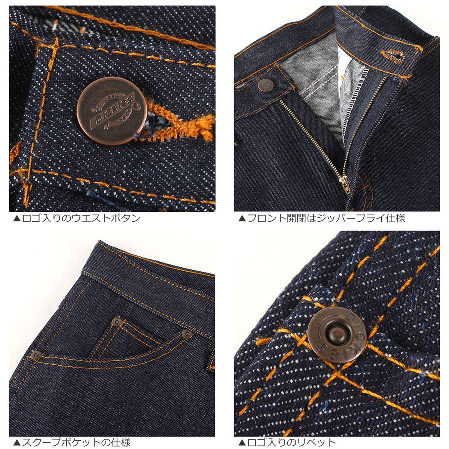 Dickies ディッキーズ 9393 ジーンズ メンズ ストレート デニムパンツ レギュラーフィット 大きいサイズ 作業着 作業服 (USAモデル)|f-box|12