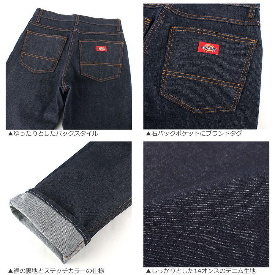 Dickies ディッキーズ 9393 ジーンズ メンズ ストレート デニムパンツ レギュラーフィット 大きいサイズ 作業着 作業服 (USAモデル)|f-box|13