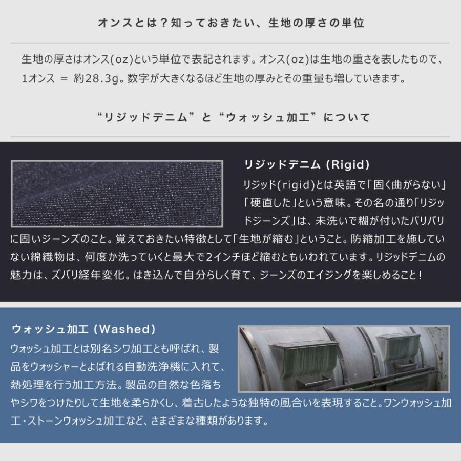 Dickies ディッキーズ 9393 ジーンズ メンズ ストレート デニムパンツ レギュラーフィット 大きいサイズ 作業着 作業服 (USAモデル)|f-box|03