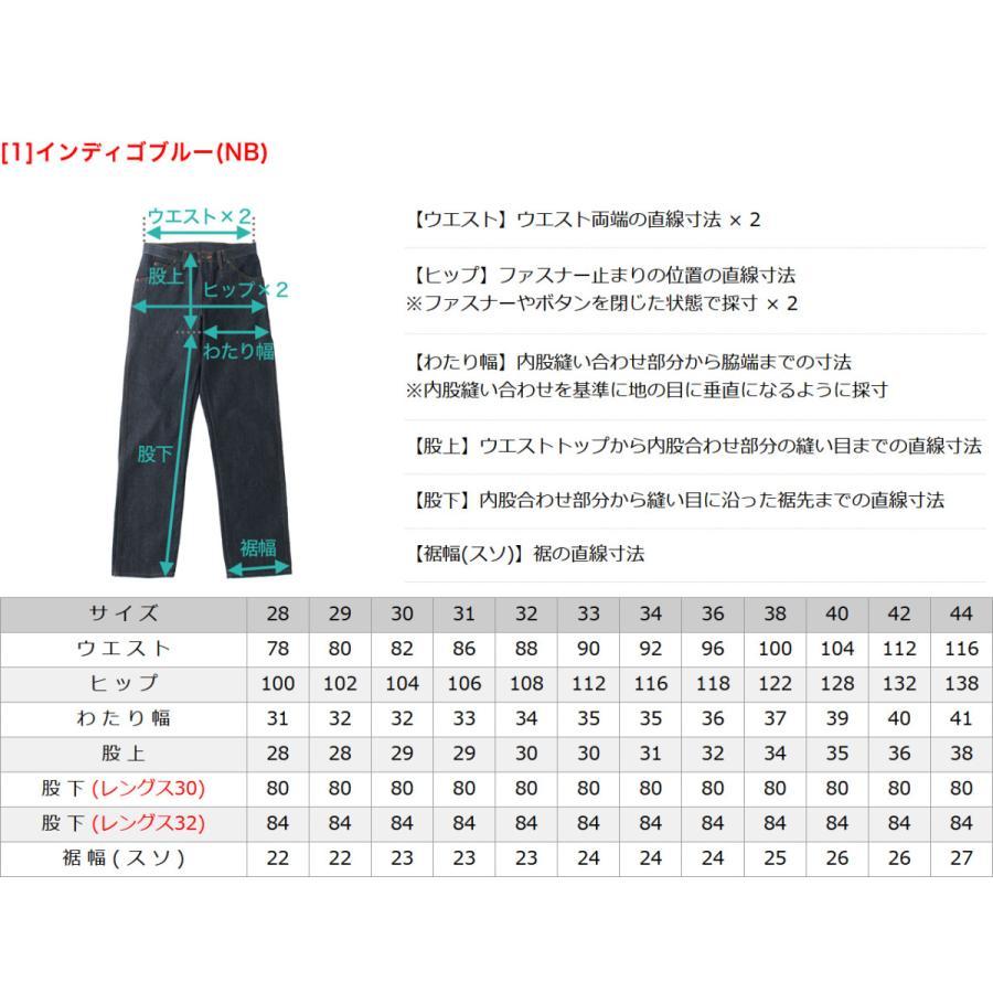 Dickies ディッキーズ 9393 ジーンズ メンズ ストレート デニムパンツ レギュラーフィット 大きいサイズ 作業着 作業服 (USAモデル)|f-box|05