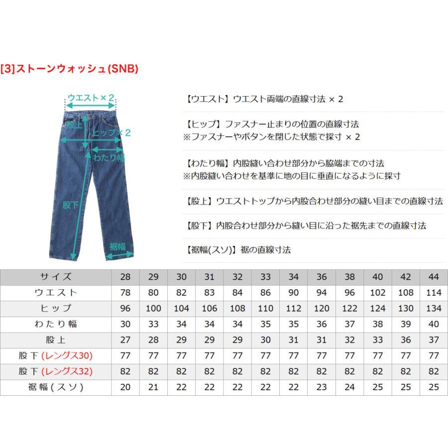 Dickies ディッキーズ 9393 ジーンズ メンズ ストレート デニムパンツ レギュラーフィット 大きいサイズ 作業着 作業服 (USAモデル)|f-box|07