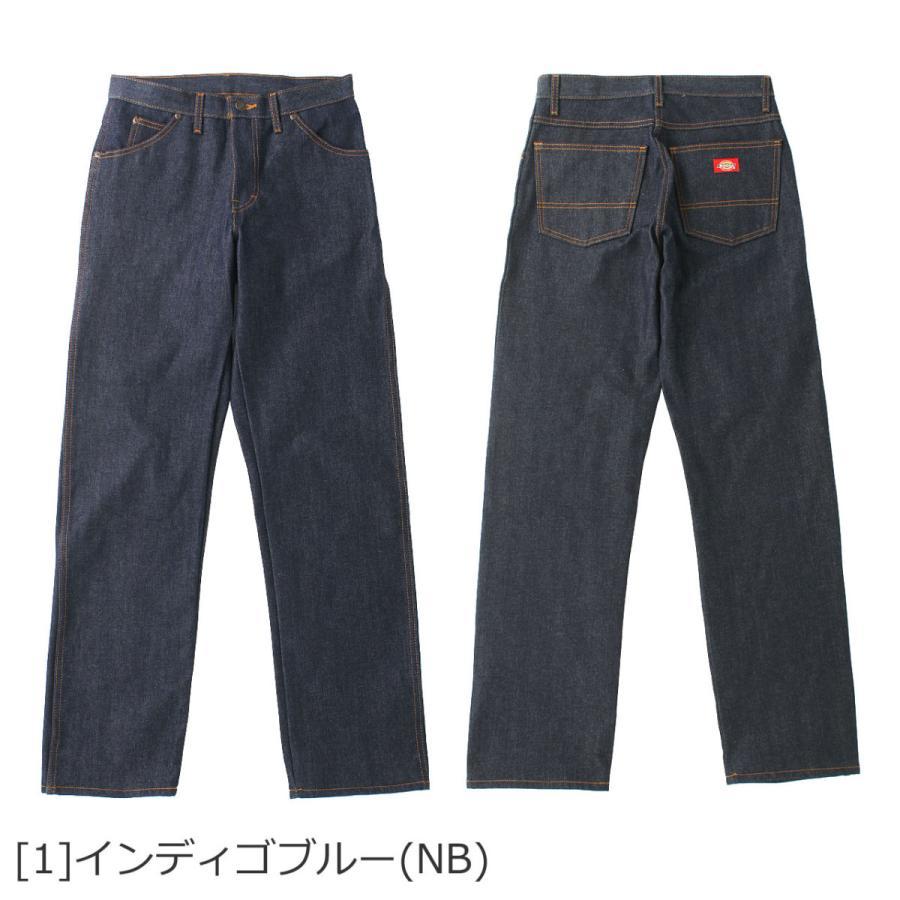 Dickies ディッキーズ 9393 ジーンズ メンズ ストレート デニムパンツ レギュラーフィット 大きいサイズ 作業着 作業服 (USAモデル)|f-box|08