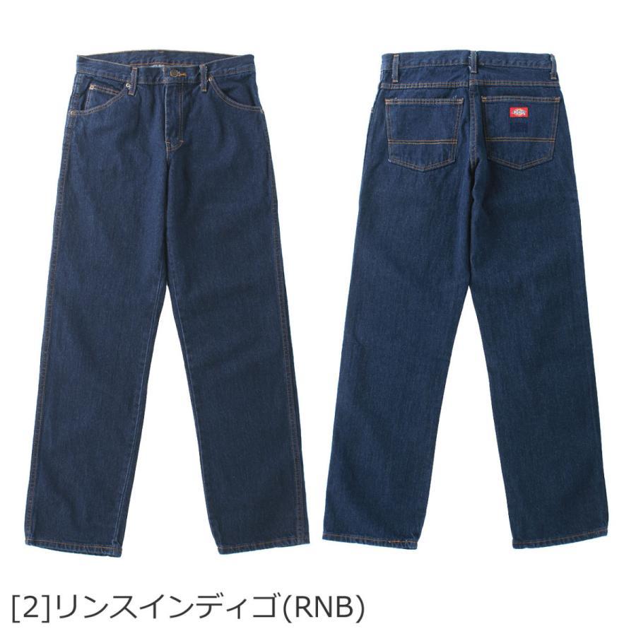 Dickies ディッキーズ 9393 ジーンズ メンズ ストレート デニムパンツ レギュラーフィット 大きいサイズ 作業着 作業服 (USAモデル)|f-box|09