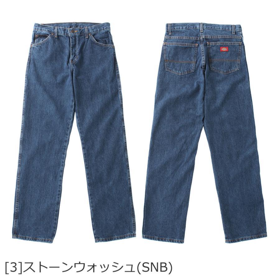 Dickies ディッキーズ 9393 ジーンズ メンズ ストレート デニムパンツ レギュラーフィット 大きいサイズ 作業着 作業服 (USAモデル)|f-box|10