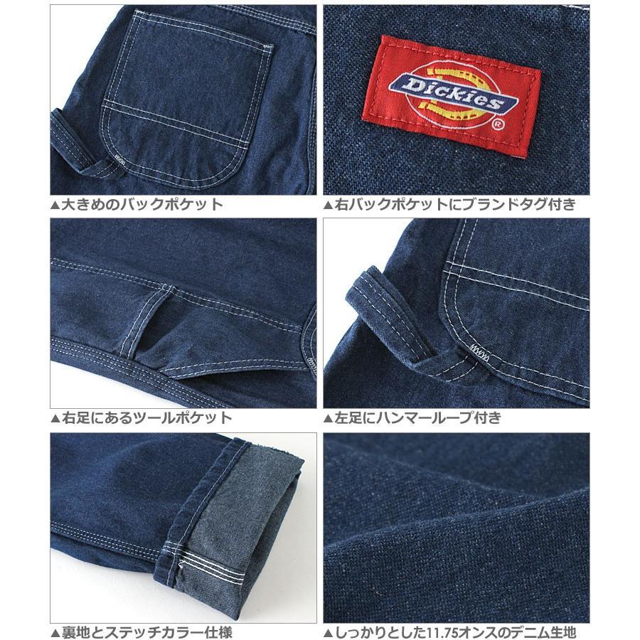 ディッキーズ ペインターパンツ デニム 1994 メンズ|レングス 30インチ 32インチ|ウエスト 30〜44インチ|大きいサイズ USAモデル Dickies|ワークパンツ|f-box|04