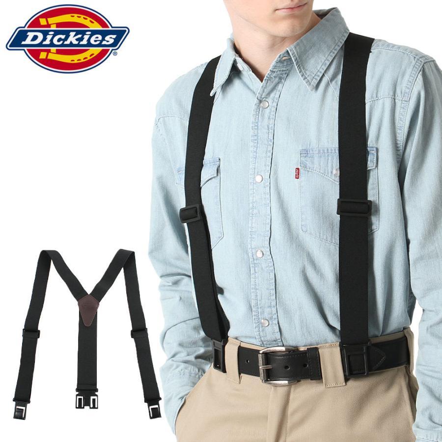 Dickies ディッキーズ サスペンダー メンズ おしゃれ ブランド カジュアル 大きいサイズ Y型 フッククリップ [dickies-21di5300] (USAモデル) f-box