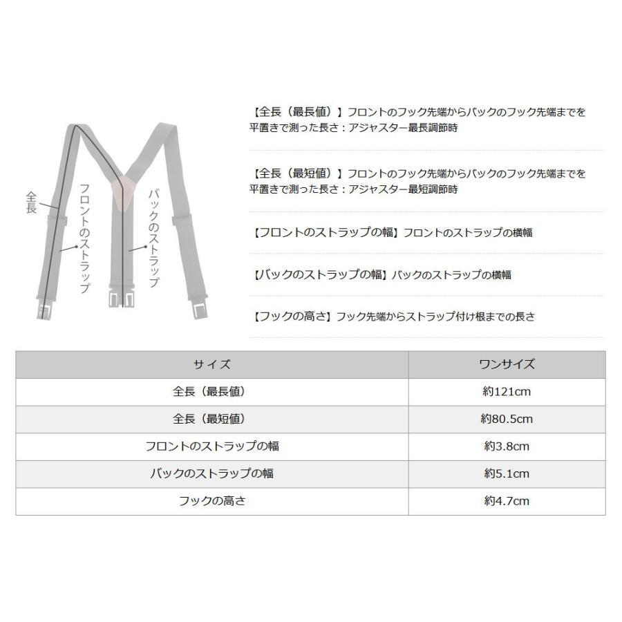 Dickies ディッキーズ サスペンダー メンズ おしゃれ ブランド カジュアル 大きいサイズ Y型 フッククリップ [dickies-21di5300] (USAモデル) f-box 06
