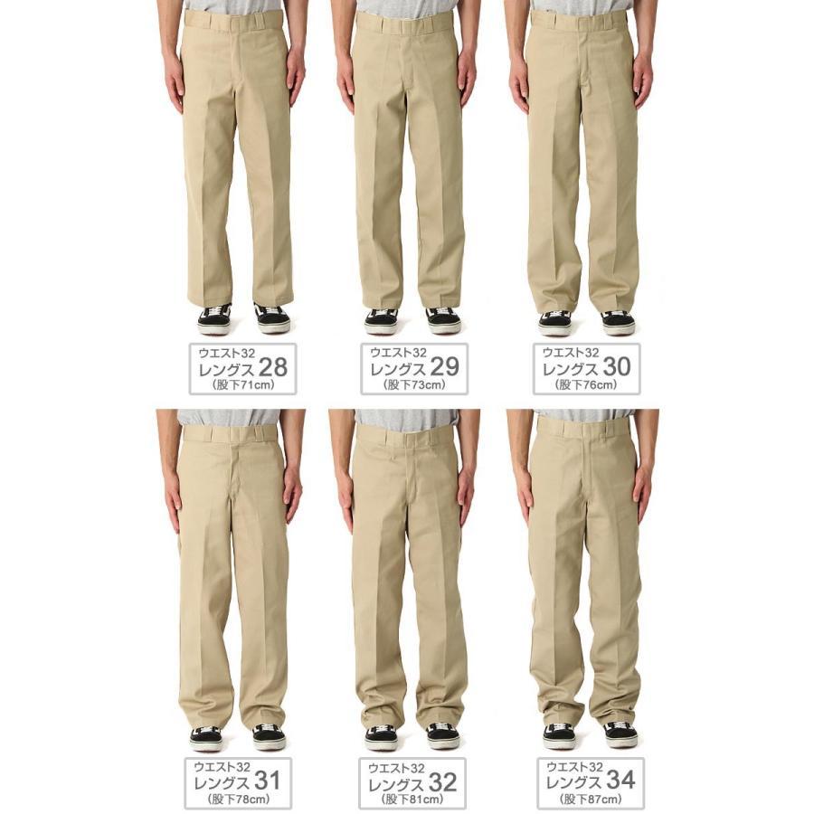 Dickies ディッキーズ 874 ワークパンツ メンズ 夏 ディッキーズ ワークパンツ 874 大きいサイズ メンズ レングス29|f-box|09