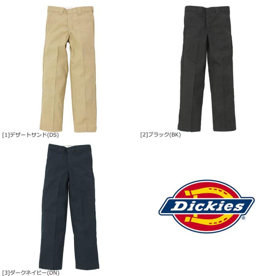[キッズ] ディッキーズ ズボン ワークパンツ オリジナルフィット QP874|子供服 男の子 女の子 ブランド アメカジ|f-box|03