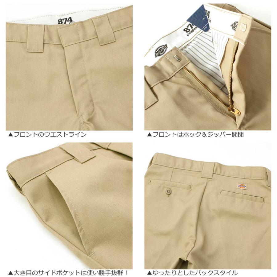 [キッズ] ディッキーズ ズボン ワークパンツ オリジナルフィット QP874|子供服 男の子 女の子 ブランド アメカジ|f-box|04