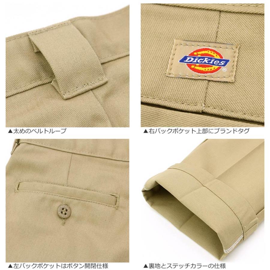 [キッズ] ディッキーズ ズボン ワークパンツ オリジナルフィット QP874|子供服 男の子 女の子 ブランド アメカジ|f-box|05