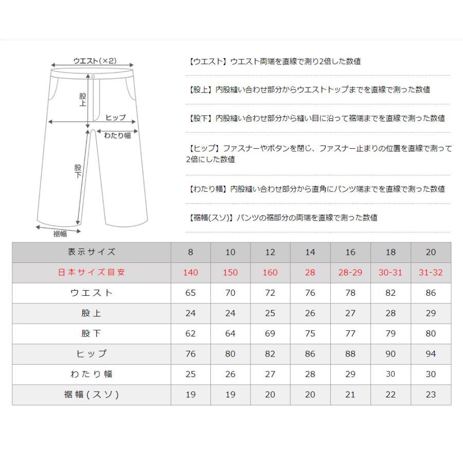 [キッズ] ディッキーズ ズボン ワークパンツ オリジナルフィット QP874|子供服 男の子 女の子 ブランド アメカジ|f-box|07