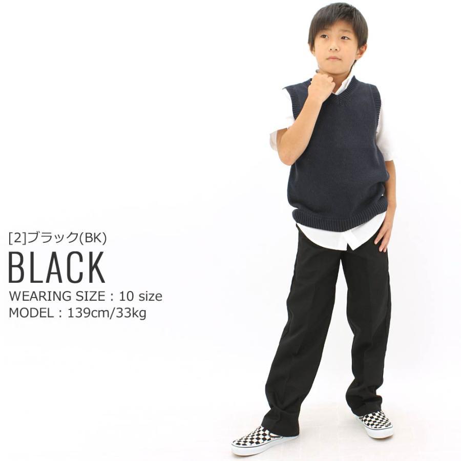 [キッズ] ディッキーズ ズボン ワークパンツ オリジナルフィット QP874|子供服 男の子 女の子 ブランド アメカジ|f-box|09