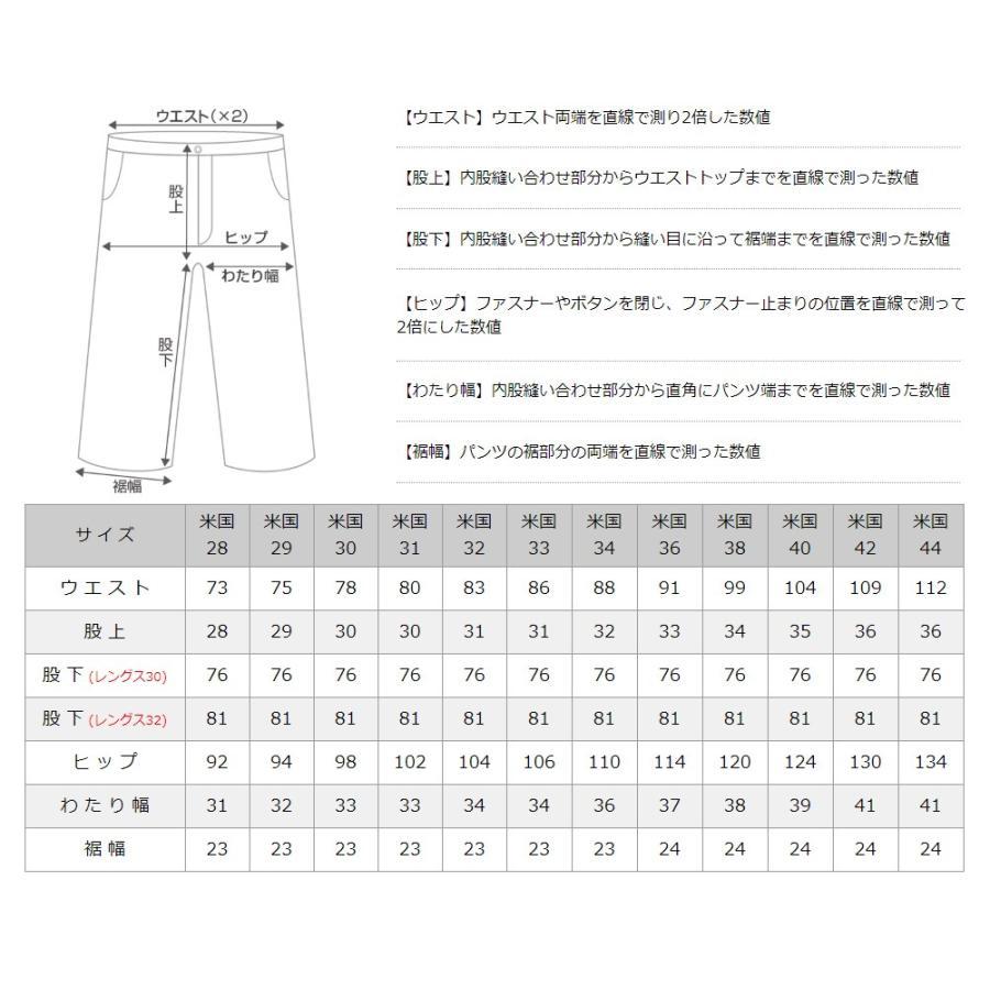 ディッキーズ 874 メンズ|レングス 30インチ 32インチ|ウエスト 28〜44インチ|大きいサイズ USAモデル|f-box|11