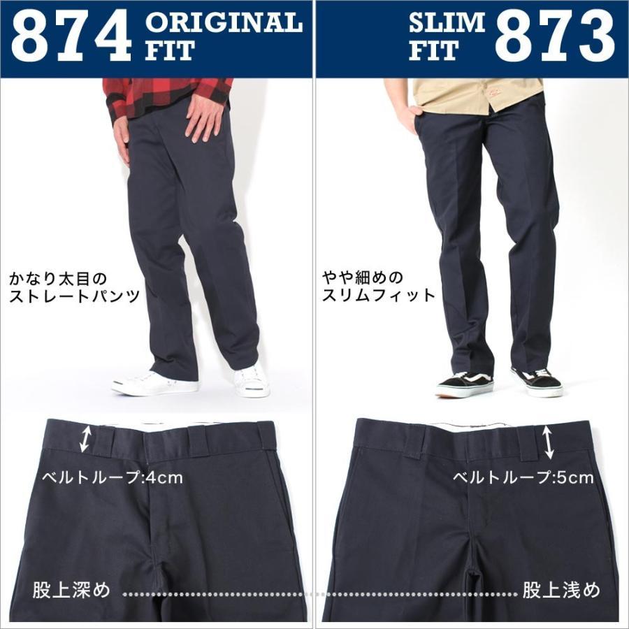 ディッキーズ 874 メンズ|レングス 30インチ 32インチ|ウエスト 28〜44インチ|大きいサイズ USAモデル|f-box|12