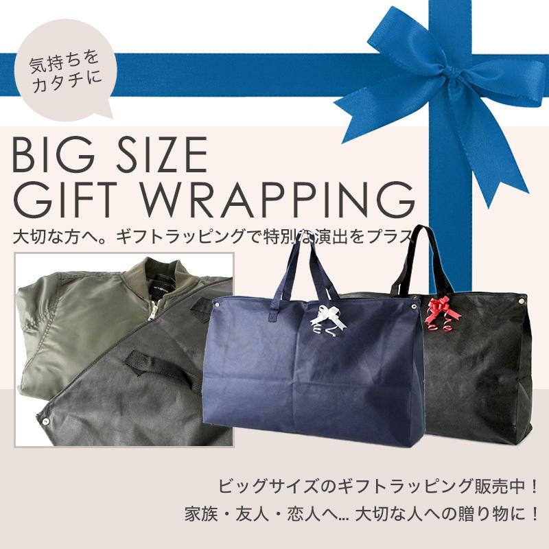 【ビッグサイズ】 ラッピング プレゼント ギフト 簡単キット ※ラッピングキットのみの販売となります 【ラッピング単体でのご注文は不可】|f-box|02