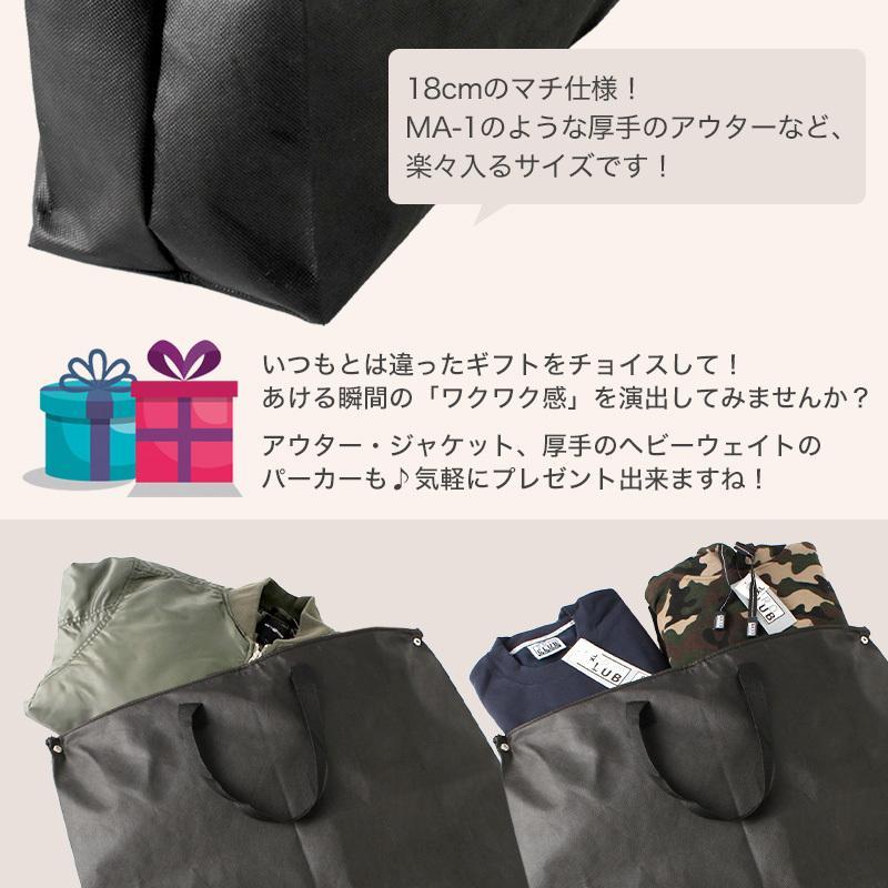 【ビッグサイズ】 ラッピング プレゼント ギフト 簡単キット ※ラッピングキットのみの販売となります 【ラッピング単体でのご注文は不可】|f-box|06