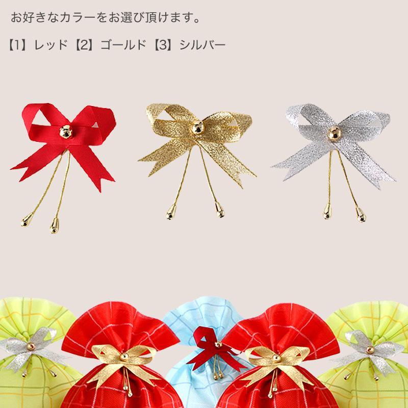 【レギュラーサイズ】 ラッピング プレゼント ギフト 簡単キット ※ラッピングキットのみの販売となります 【ラッピング単体でのご注文は不可】|f-box|05