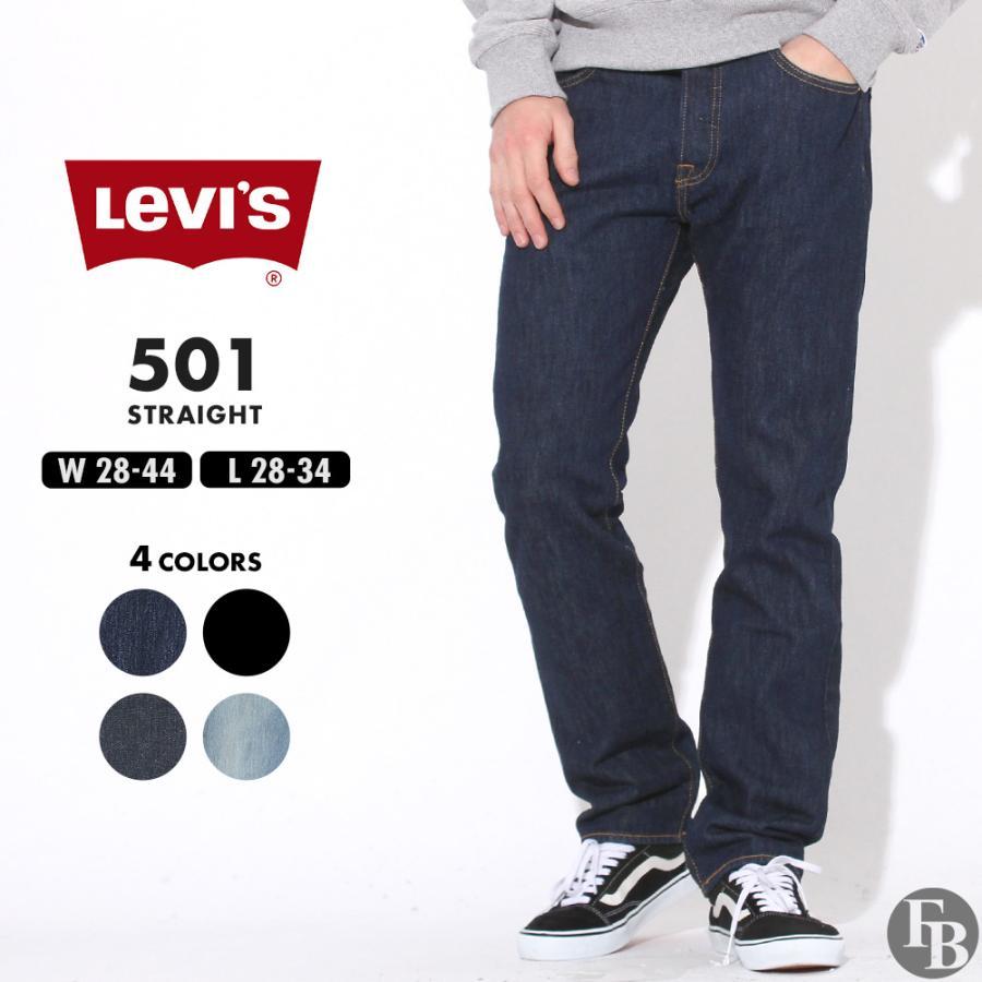 levis 501 日 版