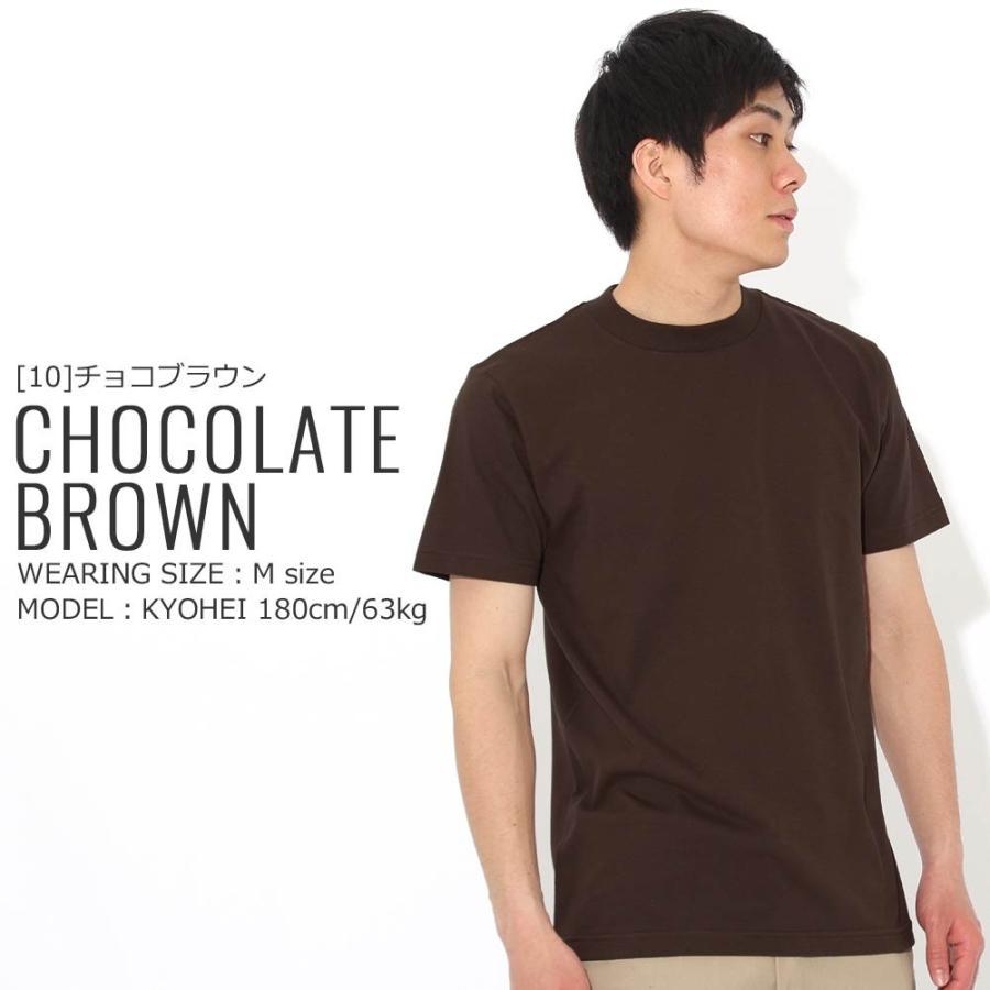 プロクラブ Tシャツ 半袖 クルーネック コンフォート 無地 メンズ 大きいサイズ 102 USAモデル|ブランド PRO CLUB|半袖Tシャツ|f-box|16