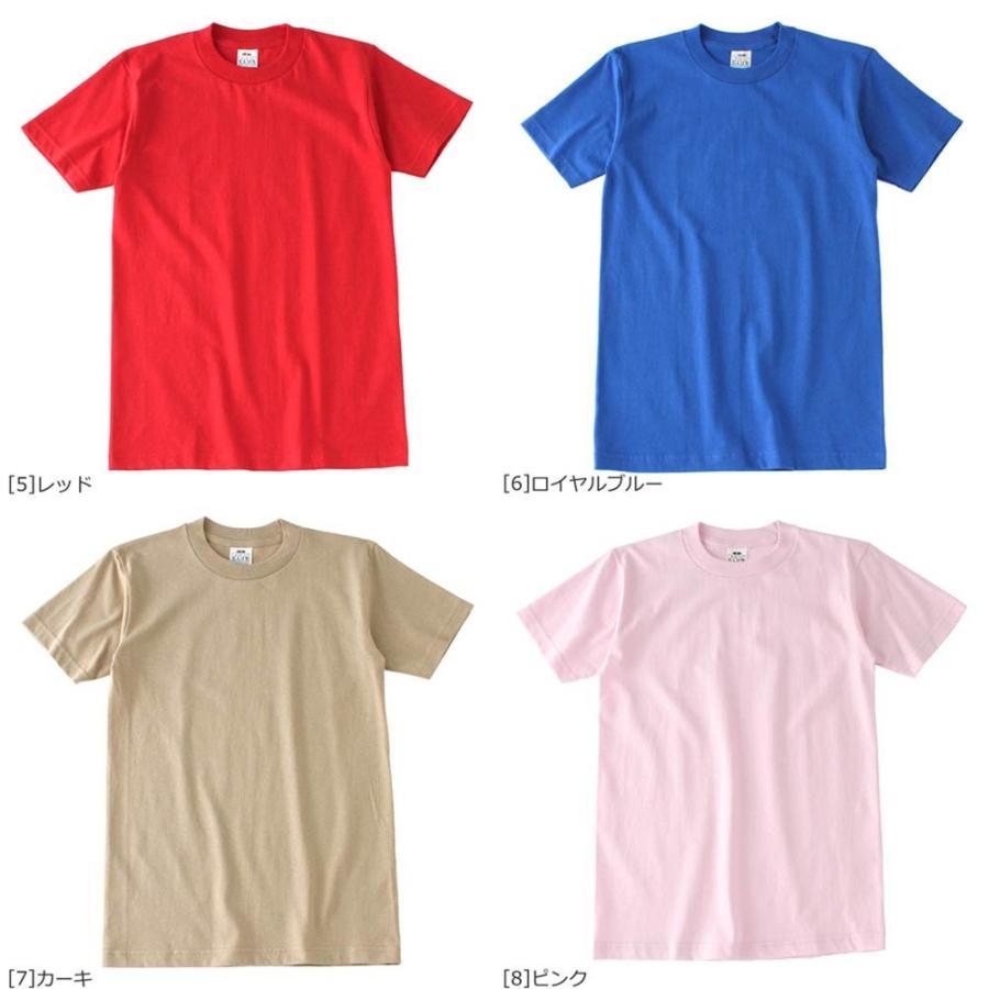 プロクラブ Tシャツ 半袖 クルーネック コンフォート 無地 メンズ 大きいサイズ 102 USAモデル|ブランド PRO CLUB|半袖Tシャツ|f-box|04