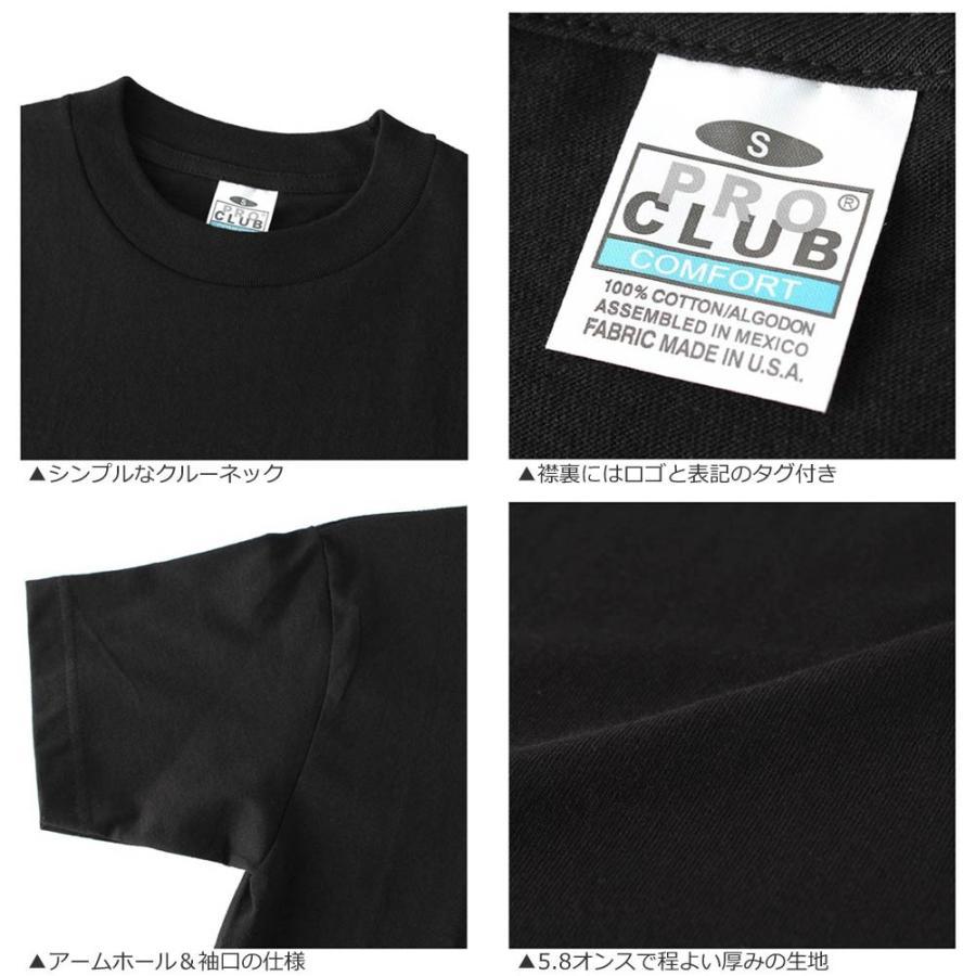 プロクラブ Tシャツ 半袖 クルーネック コンフォート 無地 メンズ 大きいサイズ 102 USAモデル|ブランド PRO CLUB|半袖Tシャツ|f-box|07