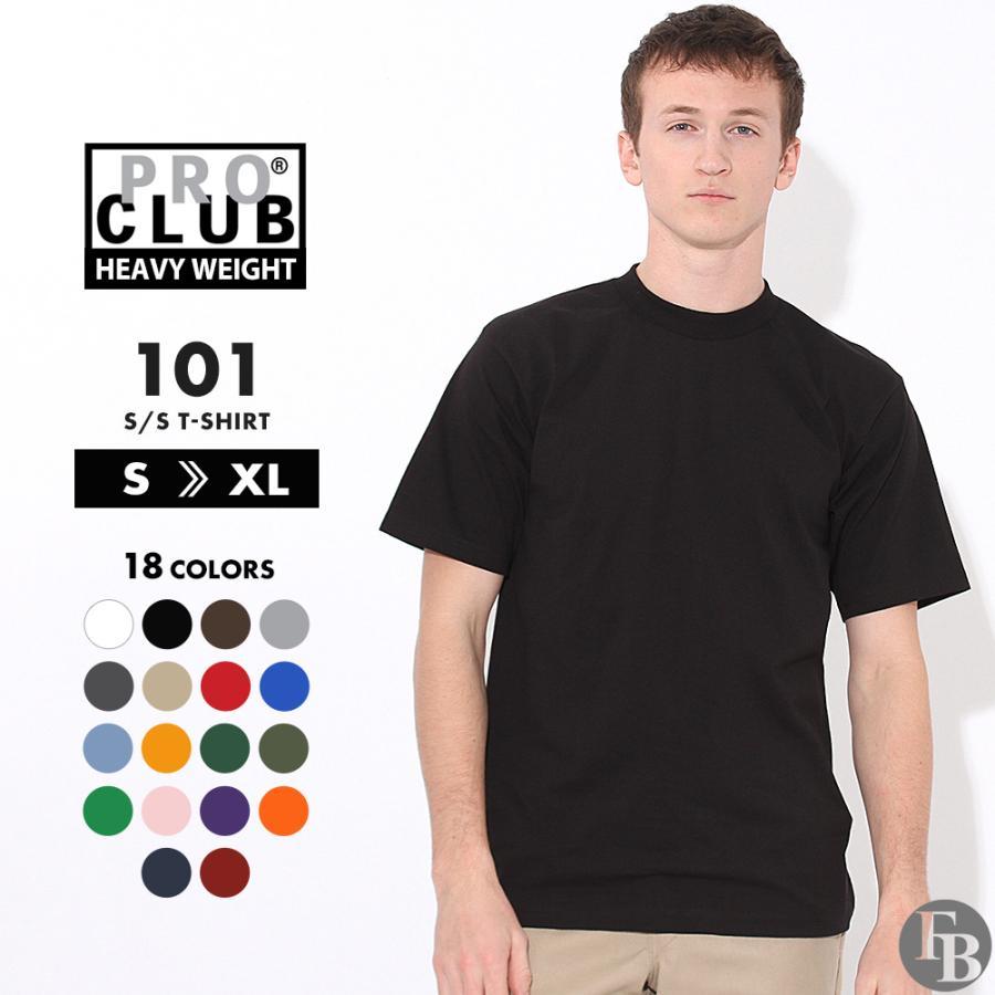プロクラブ Tシャツ 半袖 クルーネック ヘビーウェイト 無地 メンズ 大きいサイズ 101 USAモデル ブランド PRO CLUB 半袖Tシャツ アメカジ f-box