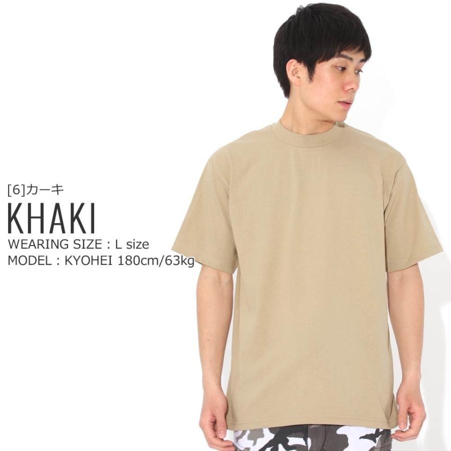 プロクラブ Tシャツ 半袖 クルーネック ヘビーウェイト 無地 メンズ 大きいサイズ 101 USAモデル ブランド PRO CLUB 半袖Tシャツ アメカジ f-box 16