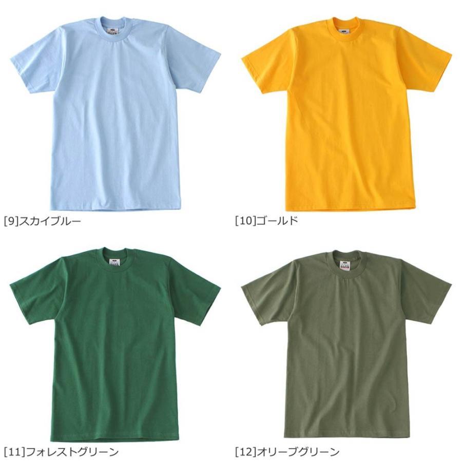 プロクラブ Tシャツ 半袖 クルーネック ヘビーウェイト 無地 メンズ 大きいサイズ 101 USAモデル ブランド PRO CLUB 半袖Tシャツ アメカジ f-box 05