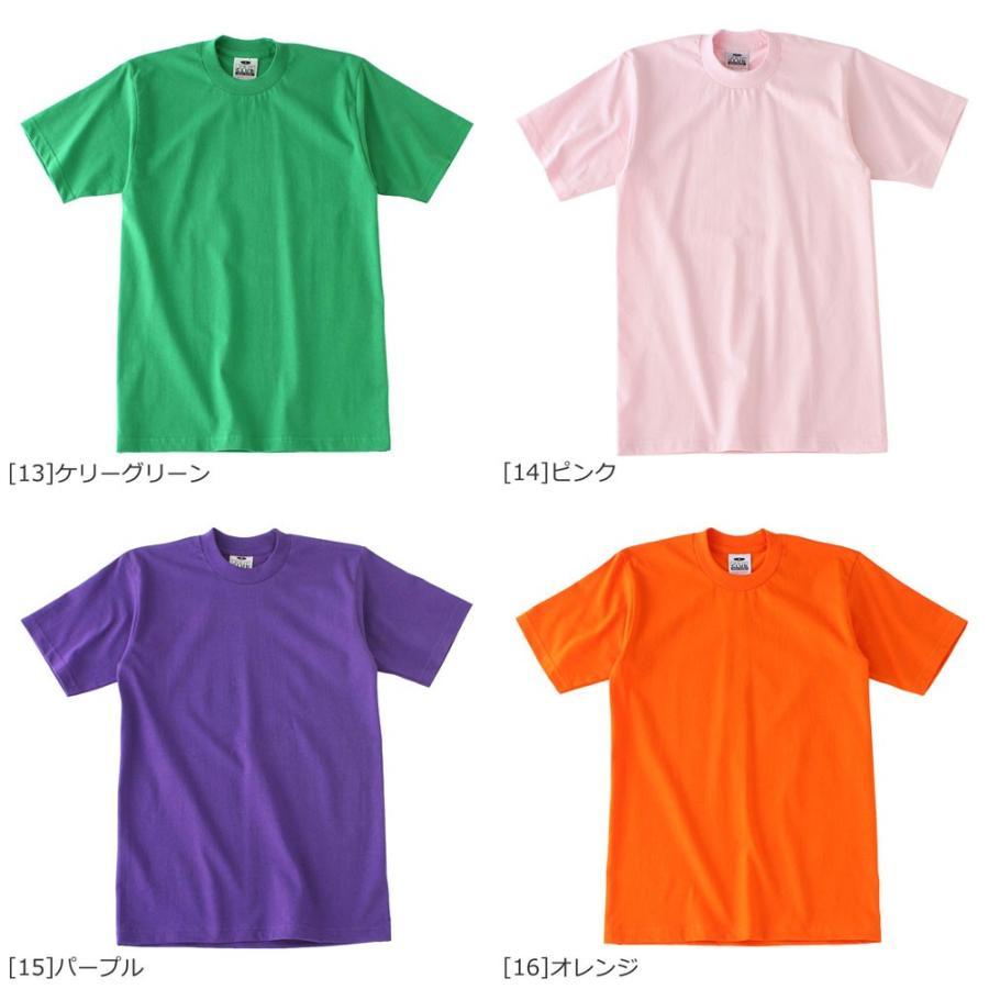 プロクラブ Tシャツ 半袖 クルーネック ヘビーウェイト 無地 メンズ 大きいサイズ 101 USAモデル ブランド PRO CLUB 半袖Tシャツ アメカジ f-box 06
