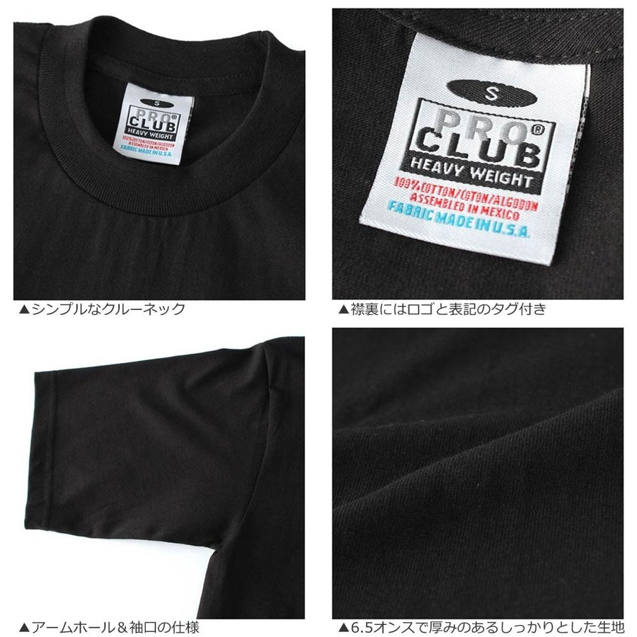 プロクラブ Tシャツ 半袖 クルーネック ヘビーウェイト 無地 メンズ 大きいサイズ 101 USAモデル ブランド PRO CLUB 半袖Tシャツ アメカジ f-box 08
