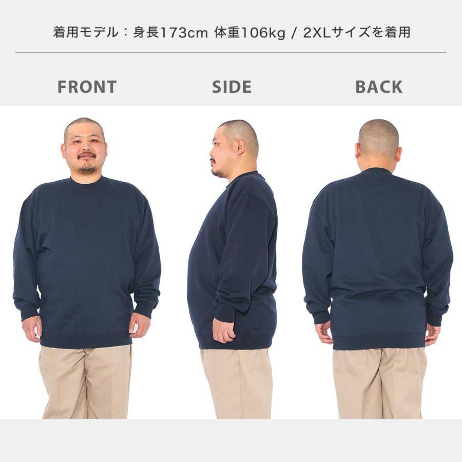 [ビッグサイズ] プロクラブ トレーナー スウェット 長袖 裏起毛 コンフォート メンズ 大きいサイズ 138 USAモデル スエット アメカジ f-box 07
