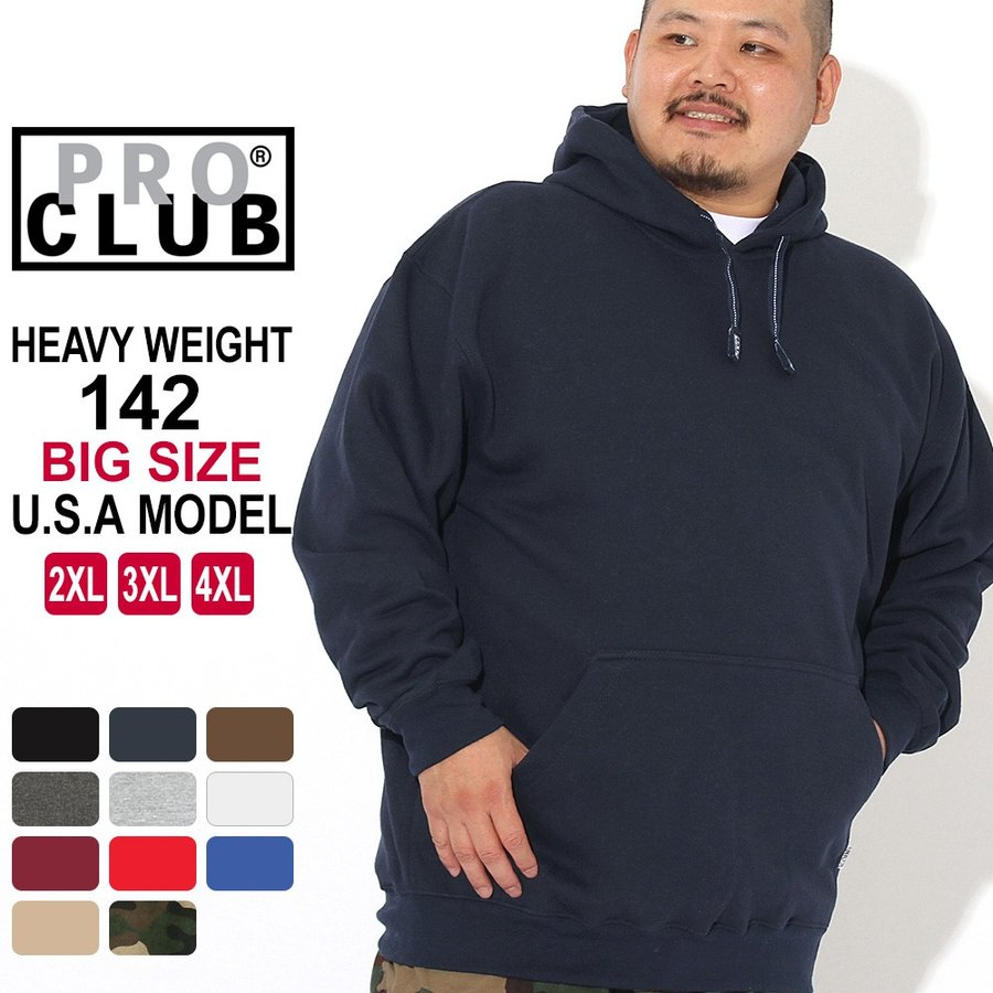 [ビッグサイズ] プロクラブ パーカー プルオーバー ヘビーウェイト 厚手 無地 メンズ 裏起毛 大きいサイズ USAモデル スウェット 2XL-4XL f-box