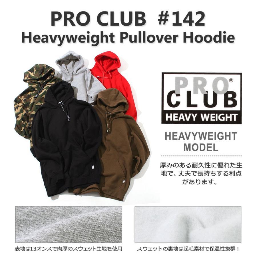 [ビッグサイズ] プロクラブ パーカー プルオーバー ヘビーウェイト 厚手 無地 メンズ 裏起毛 大きいサイズ USAモデル スウェット 2XL-4XL f-box 02