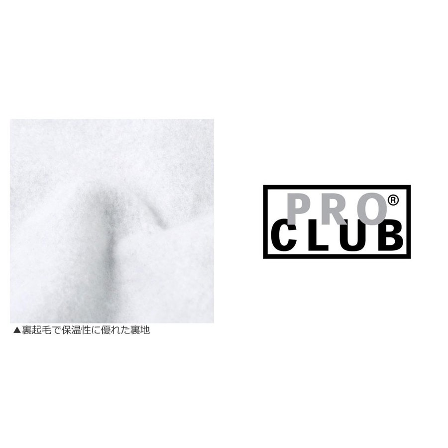 [ビッグサイズ] プロクラブ パーカー プルオーバー ヘビーウェイト 厚手 無地 メンズ 裏起毛 大きいサイズ USAモデル スウェット 2XL-4XL f-box 08