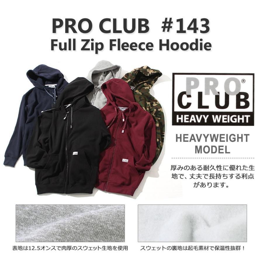 [ビッグサイズ] プロクラブ パーカー ジップアップ ヘビーウェイト 厚手 無地 メンズ 裏起毛|大きいサイズ USAモデル ブランド PRO CLUB|スウェット|f-box|02