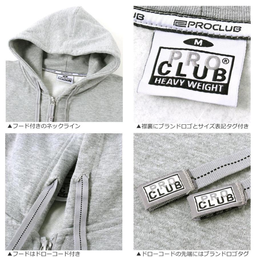 [ビッグサイズ] プロクラブ パーカー ジップアップ ヘビーウェイト 厚手 無地 メンズ 裏起毛|大きいサイズ USAモデル ブランド PRO CLUB|スウェット|f-box|06