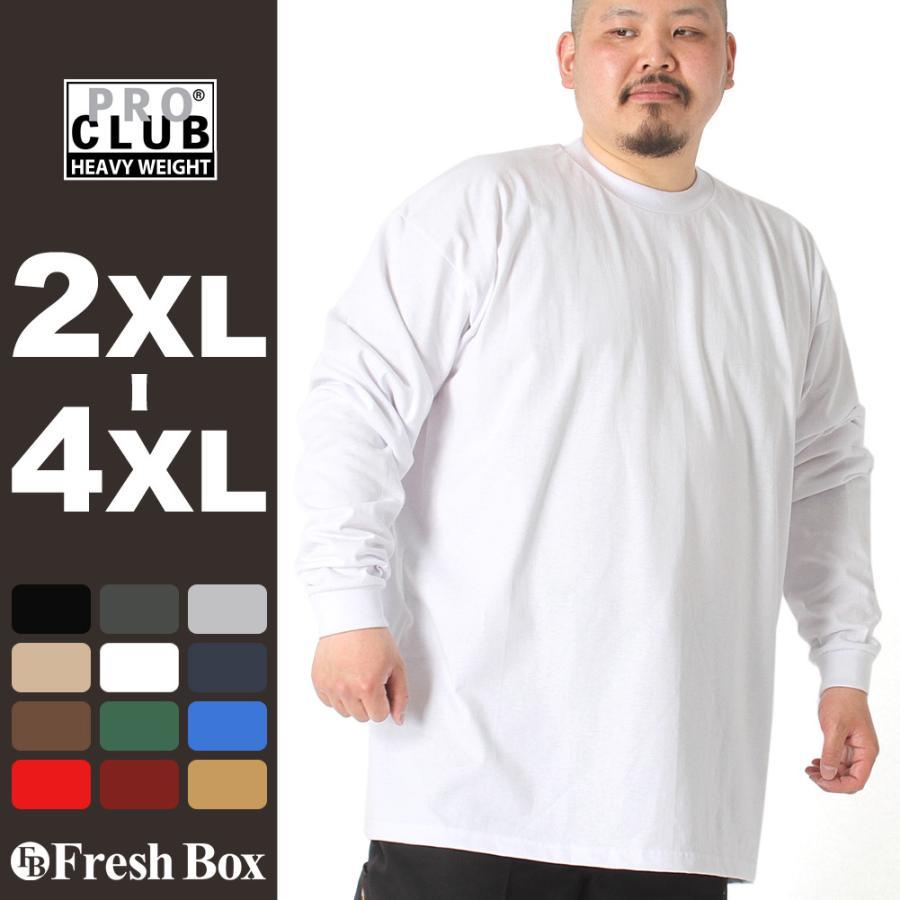 [ビッグサイズ] PRO CLUB プロクラブ ロンt メンズ ブランド ヘビーウェイト 厚手 tシャツ 長袖 無地 大きいサイズ 6.5オンス [proclub-114-big] (USAモデル)|f-box