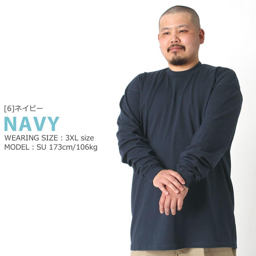 [ビッグサイズ] PRO CLUB プロクラブ ロンt メンズ ブランド ヘビーウェイト 厚手 tシャツ 長袖 無地 大きいサイズ 6.5オンス [proclub-114-big] (USAモデル)|f-box|12