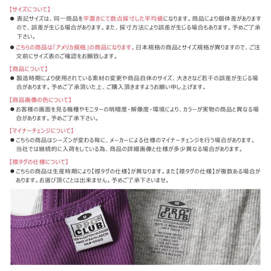 [ビッグサイズ] PRO CLUB プロクラブ ロンt メンズ ブランド ヘビーウェイト 厚手 tシャツ 長袖 無地 大きいサイズ 6.5オンス [proclub-114-big] (USAモデル)|f-box|14