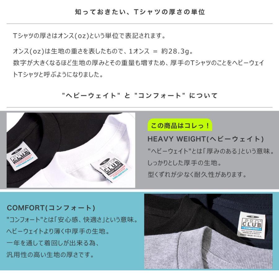 [ビッグサイズ] PRO CLUB プロクラブ ロンt メンズ ブランド ヘビーウェイト 厚手 tシャツ 長袖 無地 大きいサイズ 6.5オンス [proclub-114-big] (USAモデル)|f-box|04
