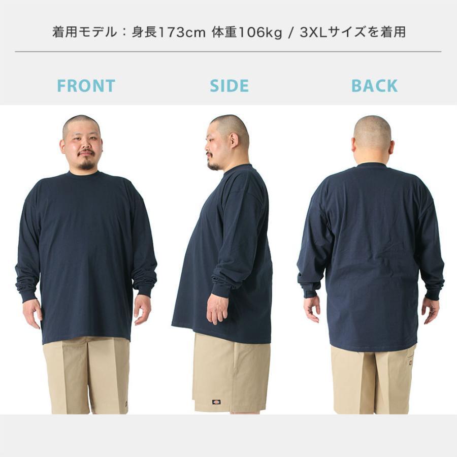[ビッグサイズ] PRO CLUB プロクラブ ロンt メンズ ブランド ヘビーウェイト 厚手 tシャツ 長袖 無地 大きいサイズ 6.5オンス [proclub-114-big] (USAモデル)|f-box|06