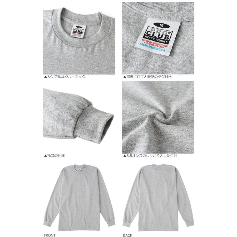 [ビッグサイズ] PRO CLUB プロクラブ ロンt メンズ ブランド ヘビーウェイト 厚手 tシャツ 長袖 無地 大きいサイズ 6.5オンス [proclub-114-big] (USAモデル)|f-box|10
