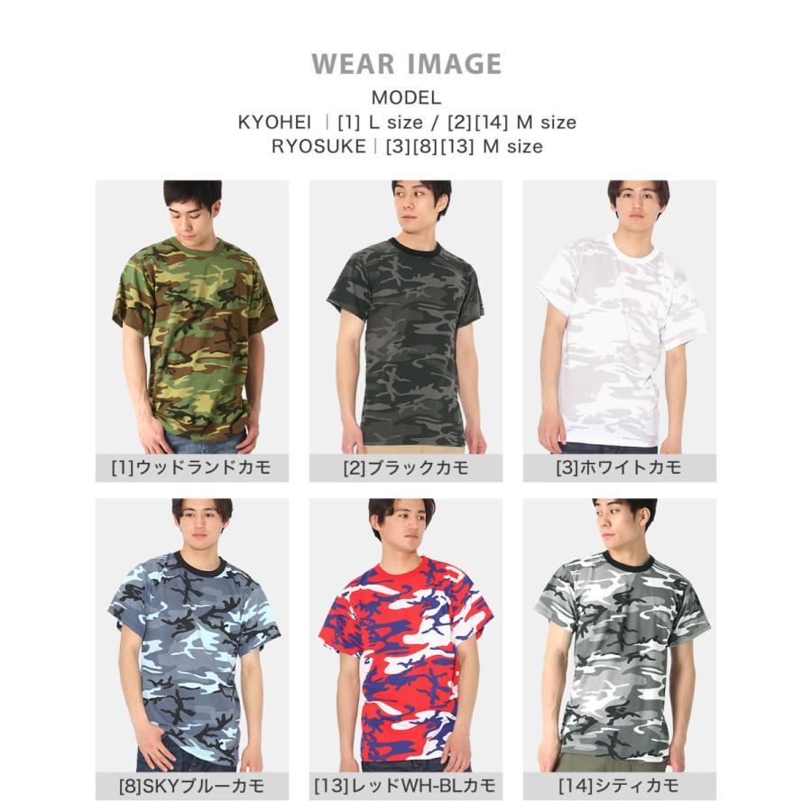 ロスコ Tシャツ 半袖 迷彩 メンズ レディース 大きいサイズ USAモデル 米軍 ブランド ROTHCO 半袖Tシャツ ミリタリー f-box 11